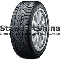 Dunlop SP Winter Sport 3D 195/55 R15 85H