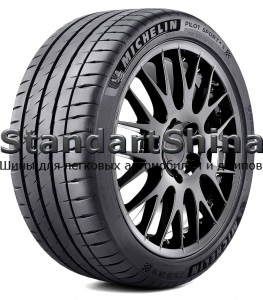 Michelin Pilot Sport 4 S 225/45 ZR19 96Y XL
